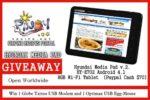 hyundai media pad giveaway event