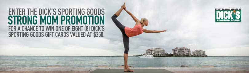 dick's sporting goods contest