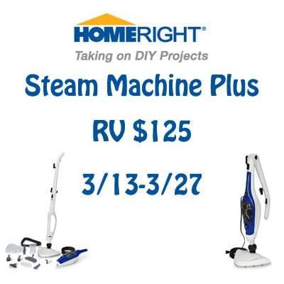 Steam Machine Plus Giveaway